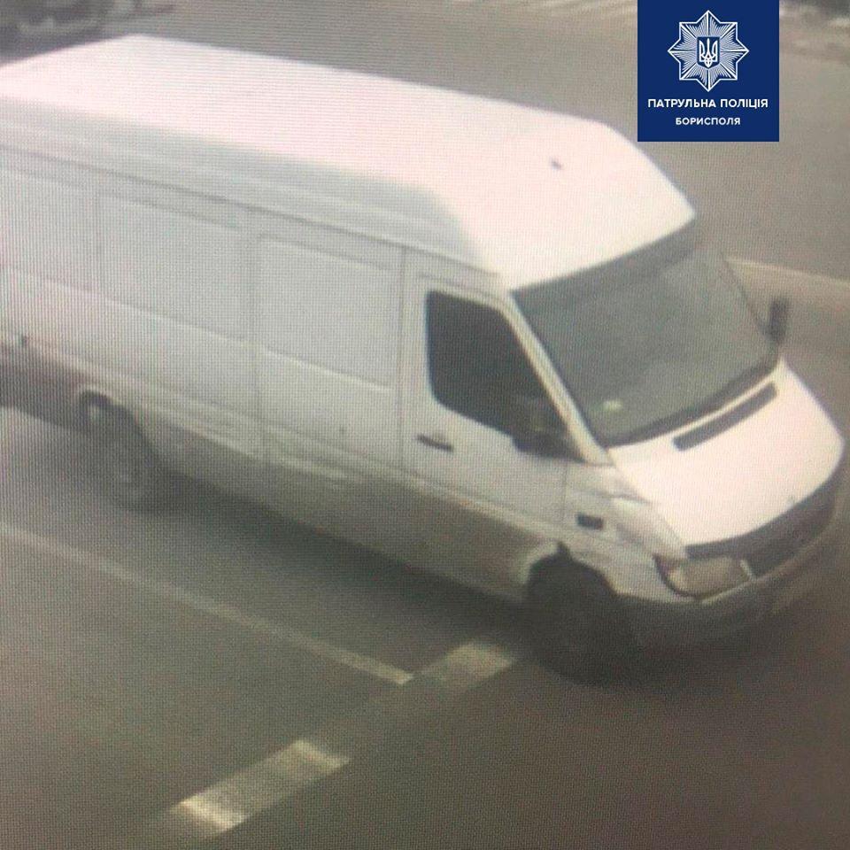 86969598_2628254397396346_3927485337193938944_o У Борисполі розшукують винуватця ДТП