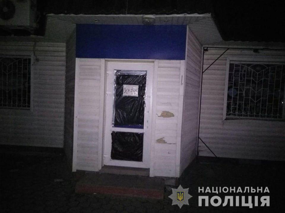 Підпільний гральний салон на Васильківщині працював через «чорний вхід»