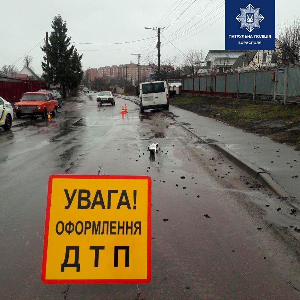 87556321_2633358173552635_8286012844890128384_o П'яний водій КРАЗа влаштував ДТП у Борисполі