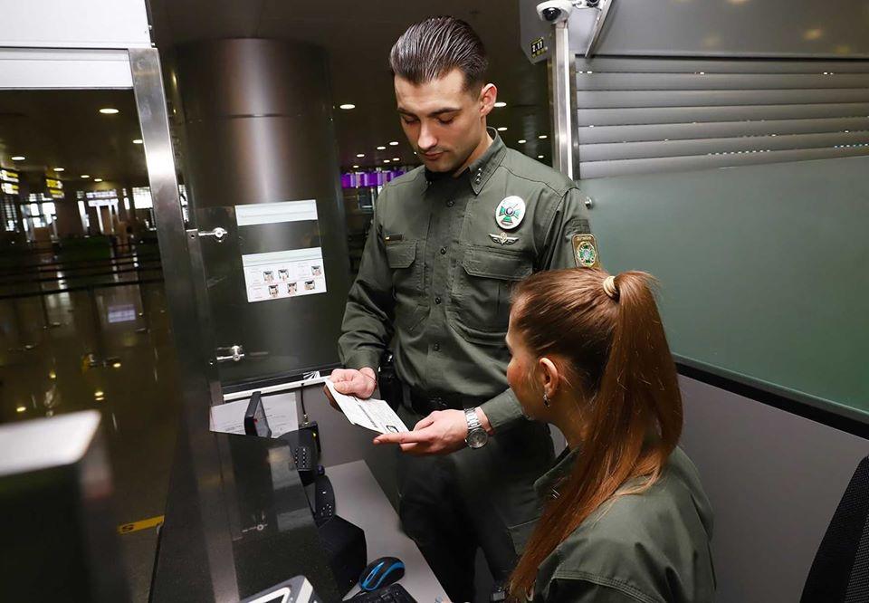 Підробка в 1000 євро не допомогла іноземцю потрапити до Лондона -  - 87589387 779483605871543 2630623402435543040 o