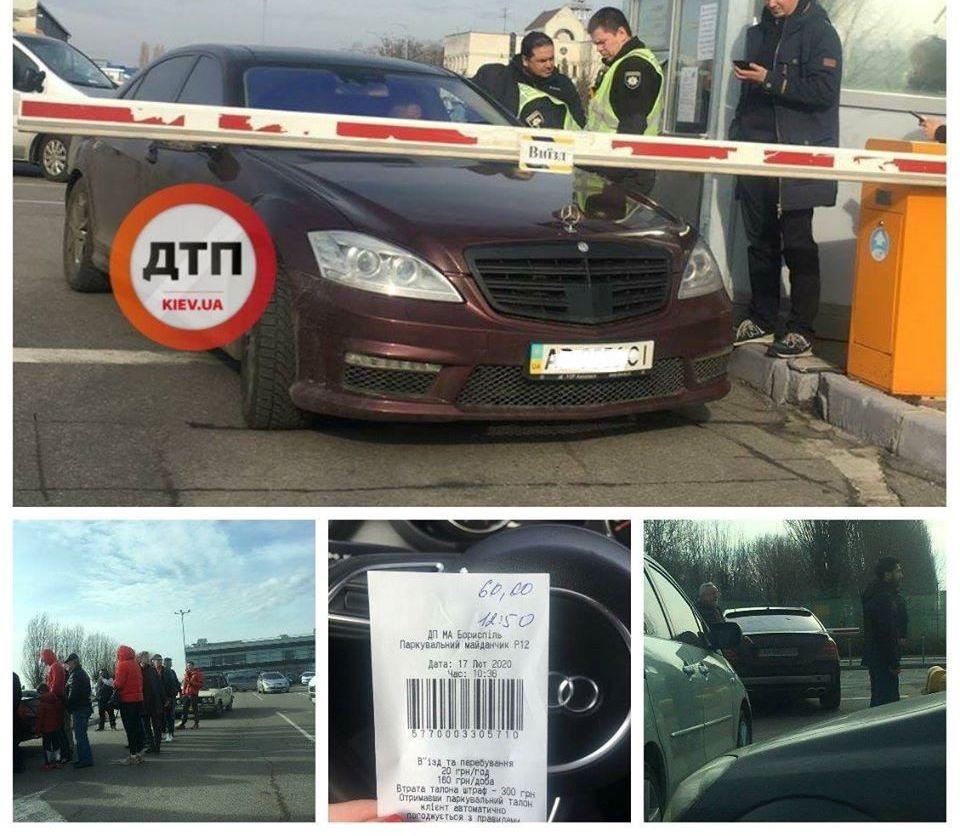 """88888 """"Ви не знаєте з ким зв'язалися"""": на території ДП МА """"Бориспіль"""" водій влаштував скандал"""