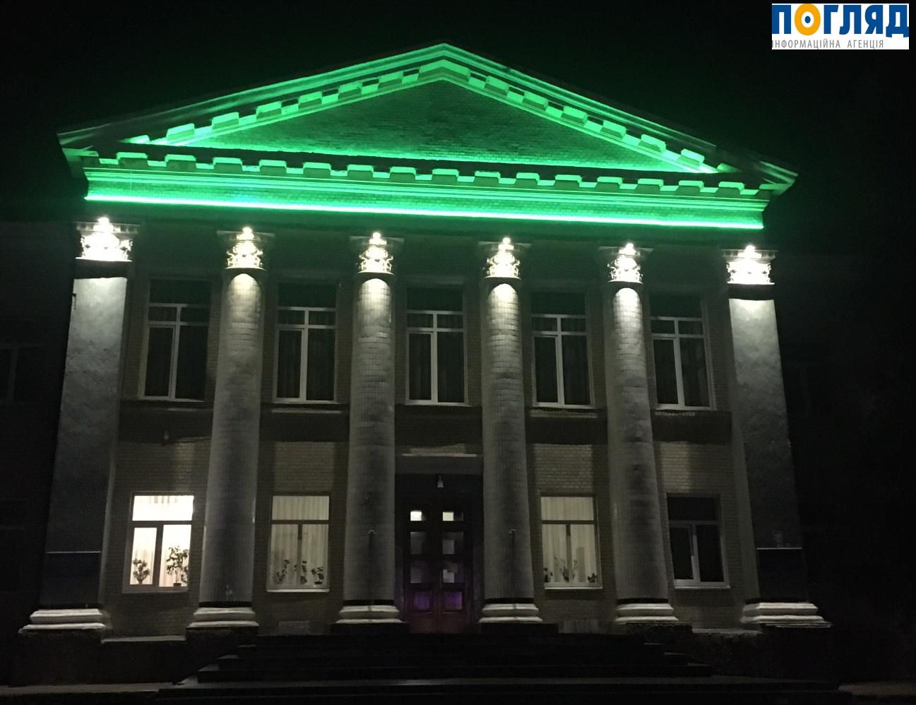 Реалізований проєкт  «Архітектурне освітлення фасаду Дитячої школи мистецтв»