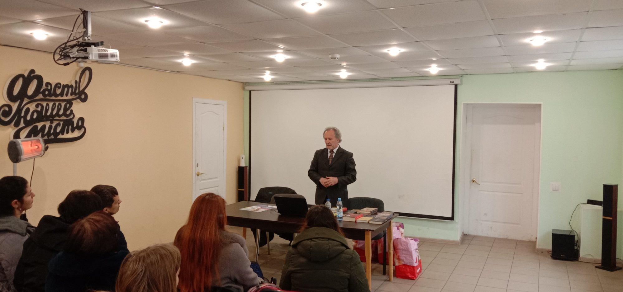 IMG_20200215_123706-2000x938 До Фастова завітав відомий український поет (ФОТО, ВІДЕО)