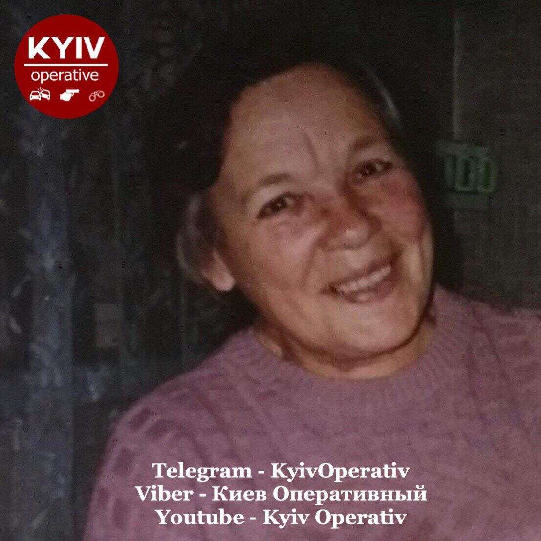 Увага, розшук: у селі Буча Києво-Святошинського району зникла жінка -  - IMG 20200227 155336 594