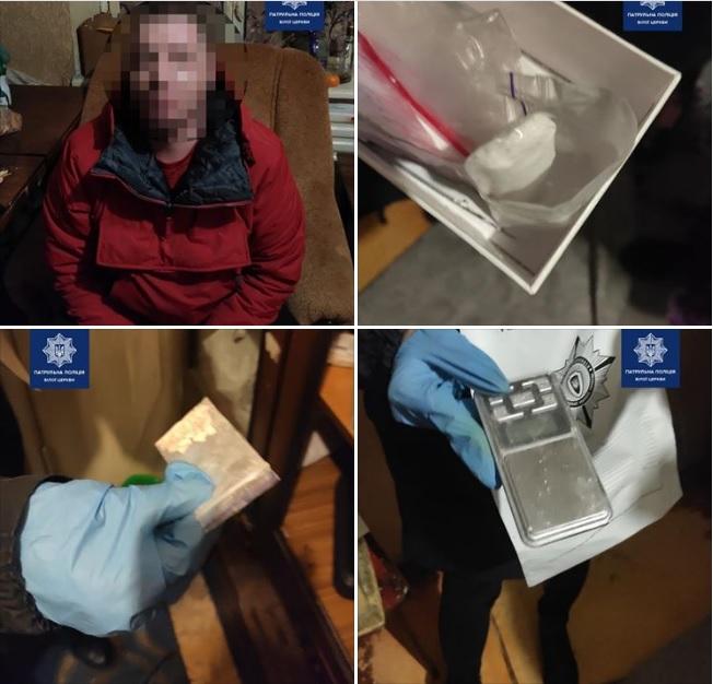 Politsiya-Biloyi-TSerkvy У Білій Церкві патрульні приїхали врегулювати сварку, а виявили наркотики