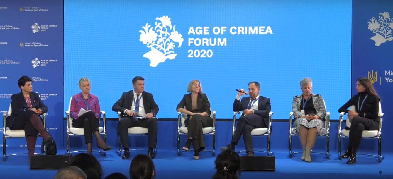 """Screenshot_28-1 У Києві триває форум """"Age of Crimea"""" (пряма трансляція події)"""