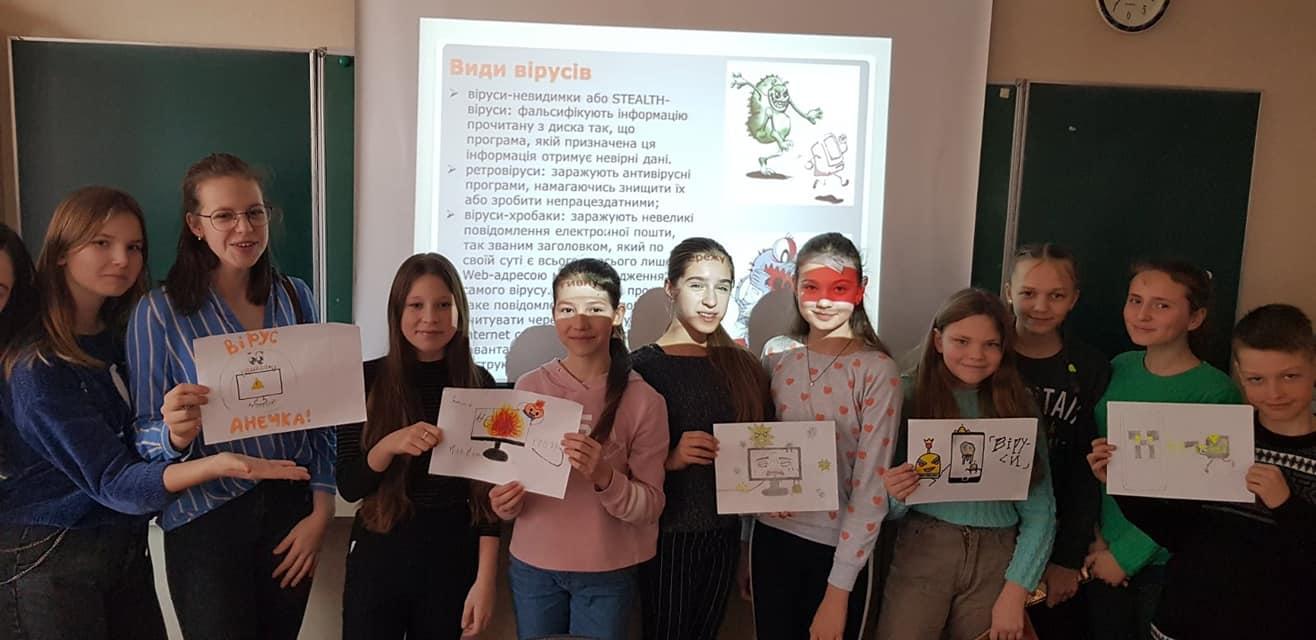 dent_int_shk1 Safer Internet Day у школах Вишгорода