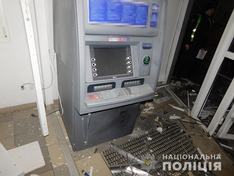 desnamisce У Києві намагалися підірвати банкомат