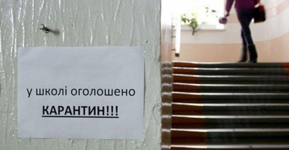 ekcqamrl2w8u9wkpu5xbjxm7iyowf8mj 29 % хворих учнів: в Українці ще на тиждень продовжили карантин