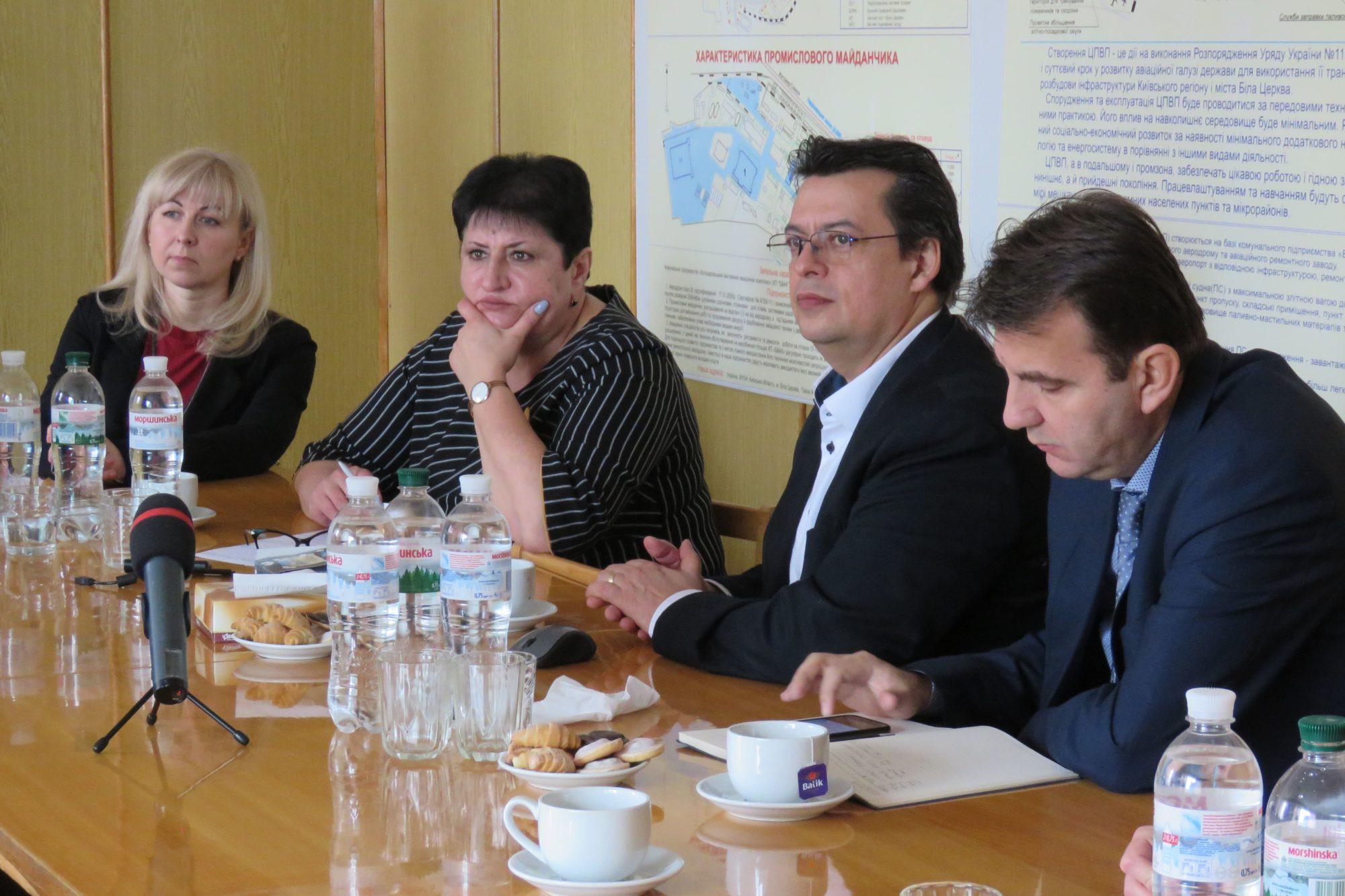 imgbig-6-2000x1333 У Білій Церкві створять перший в Україні еко-індустріальний парк