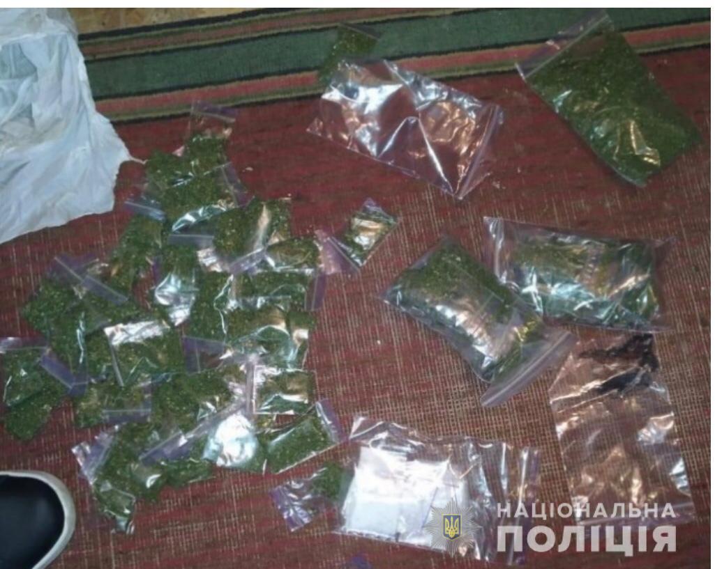 На Київщині припинили діяльність наркоторговця з Крюківщини -  - kankryuk1