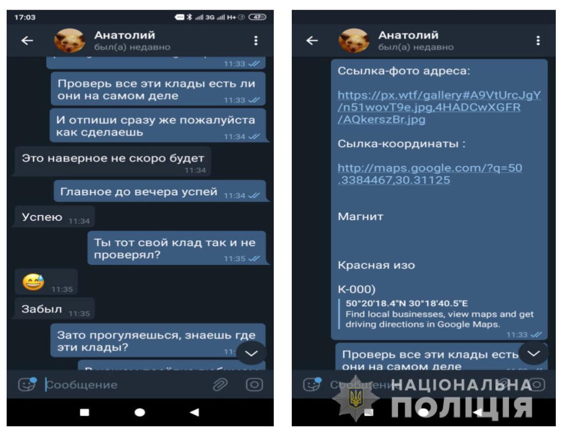 На Київщині припинили діяльність наркоторговця з Крюківщини -  - kankryuk4