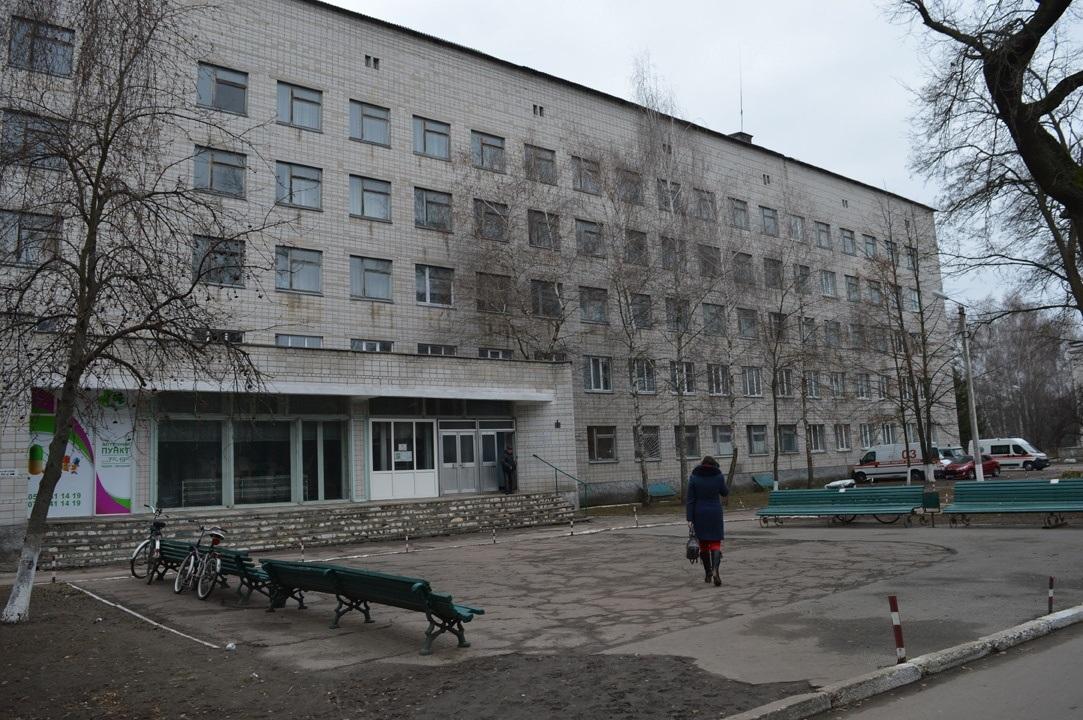 Переяславська ЦРЛ стала опорним закладом -  - o 1e11fel3548eabfgml1nb7q8m1r
