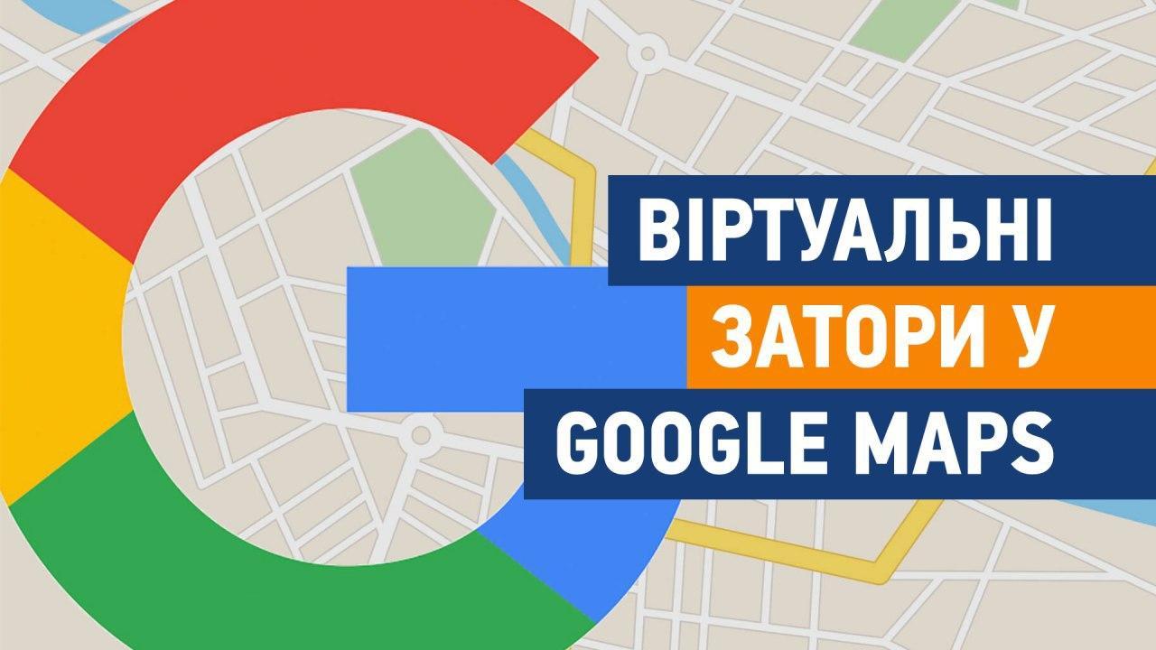 99 засобів для злому алгоритмів Google