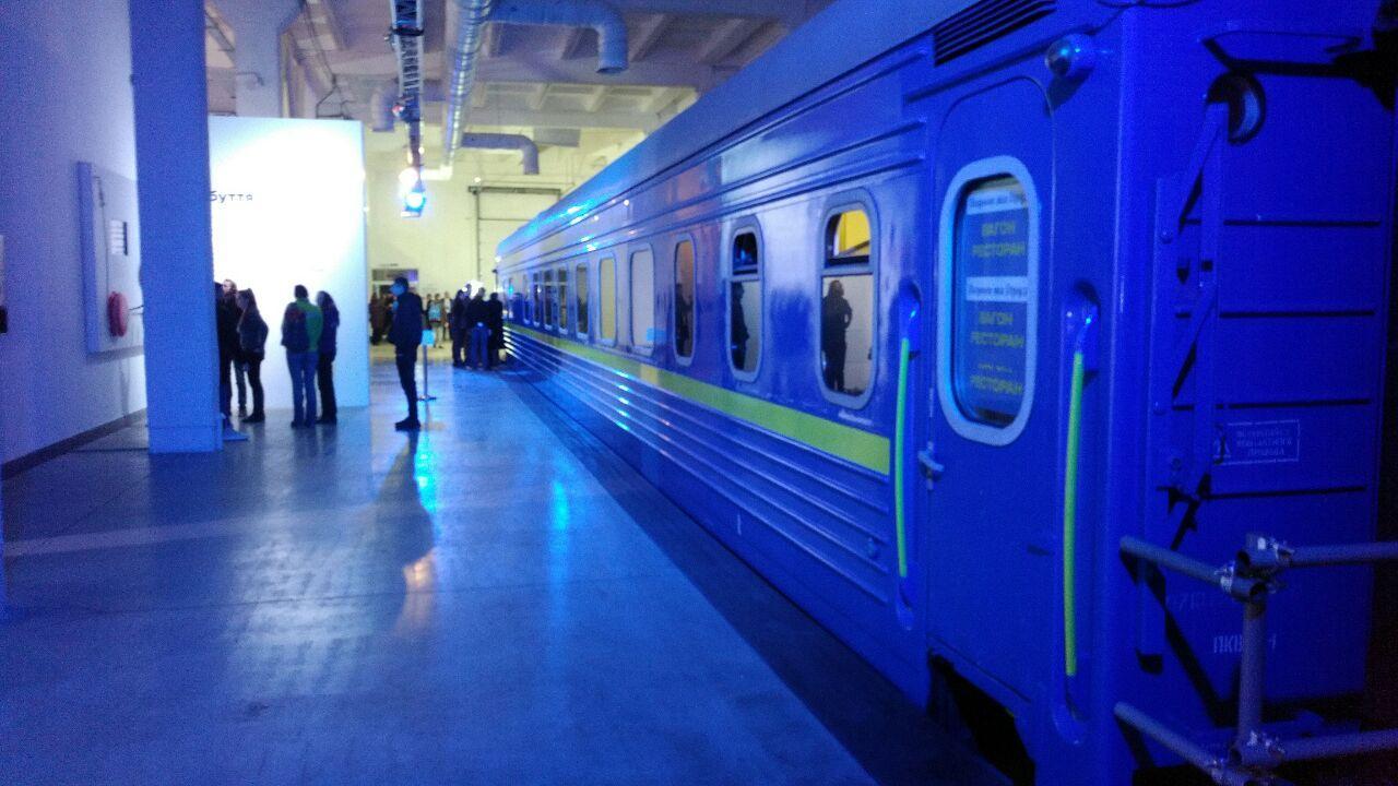 Ukraine WOW: на столичному вокзалі триває інтерактивна виставка -  - photo 2020 02 18 12 19 10