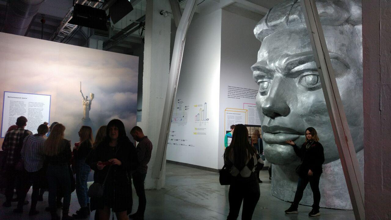 Ukraine WOW: на столичному вокзалі триває інтерактивна виставка -  - photo 2020 02 18 12 19 26