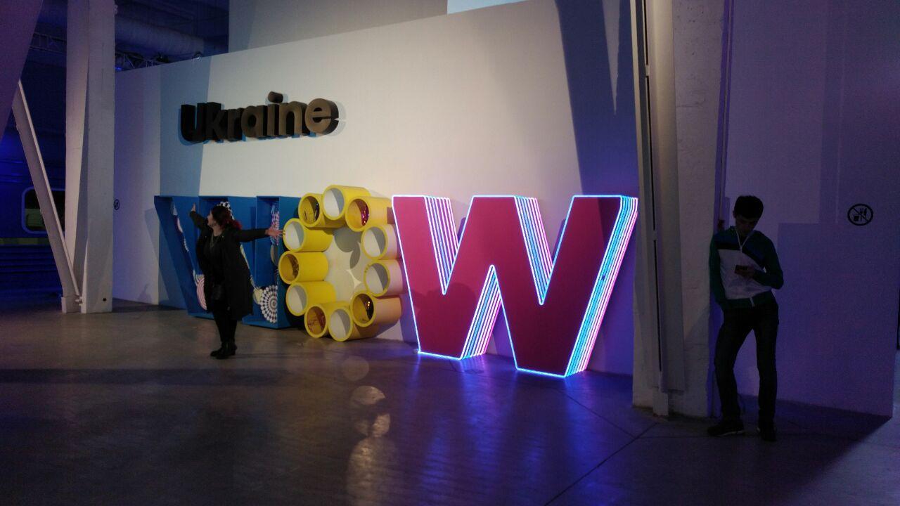 Ukraine WOW: на столичному вокзалі триває інтерактивна виставка -  - photo 2020 02 18 12 19 35