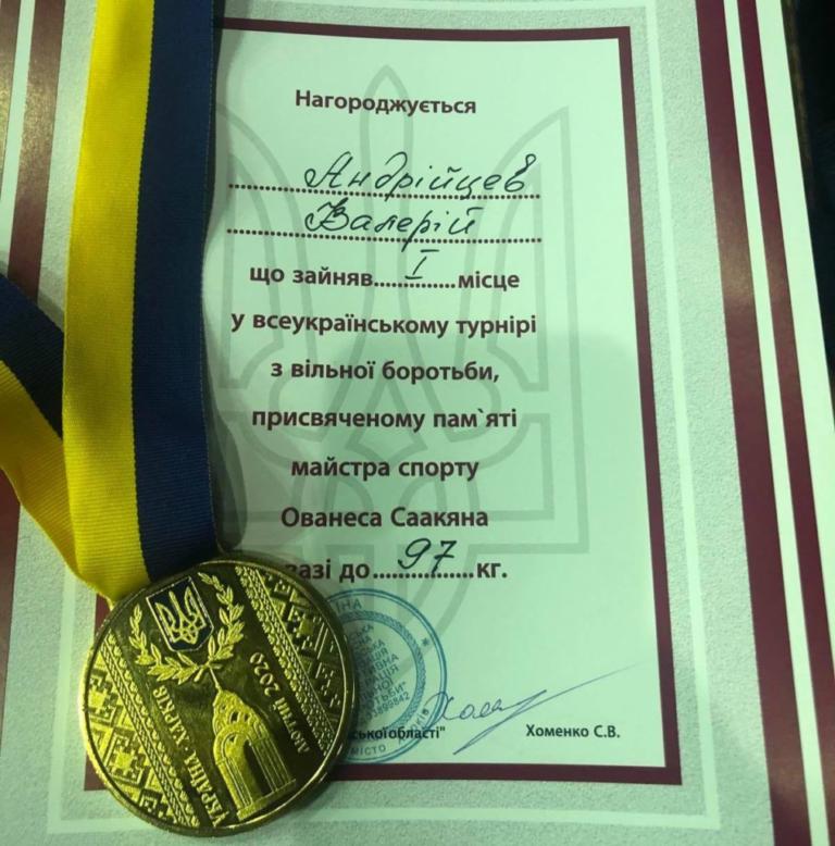 Ірпінець Валерій Андрійцев посів перше місце на всеукраїнському турнірі з вільної боротьби -  - photoeditorsdk export 1 4 1011x1024 1 768x778 1