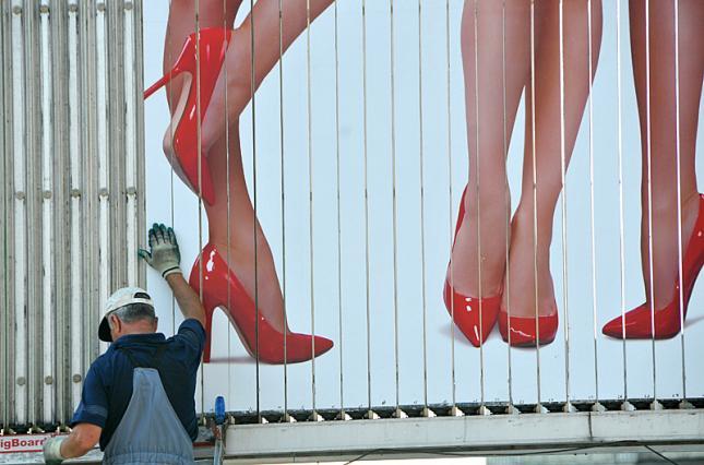 18+: за сексизм у рекламі у Гостомелі сплатили штраф 15 тисяч гривень -  - pypapepue