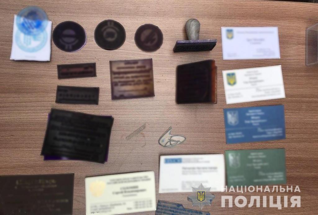 shahraystvo_1 У Києві шахраї торгували неіснуючими посадами