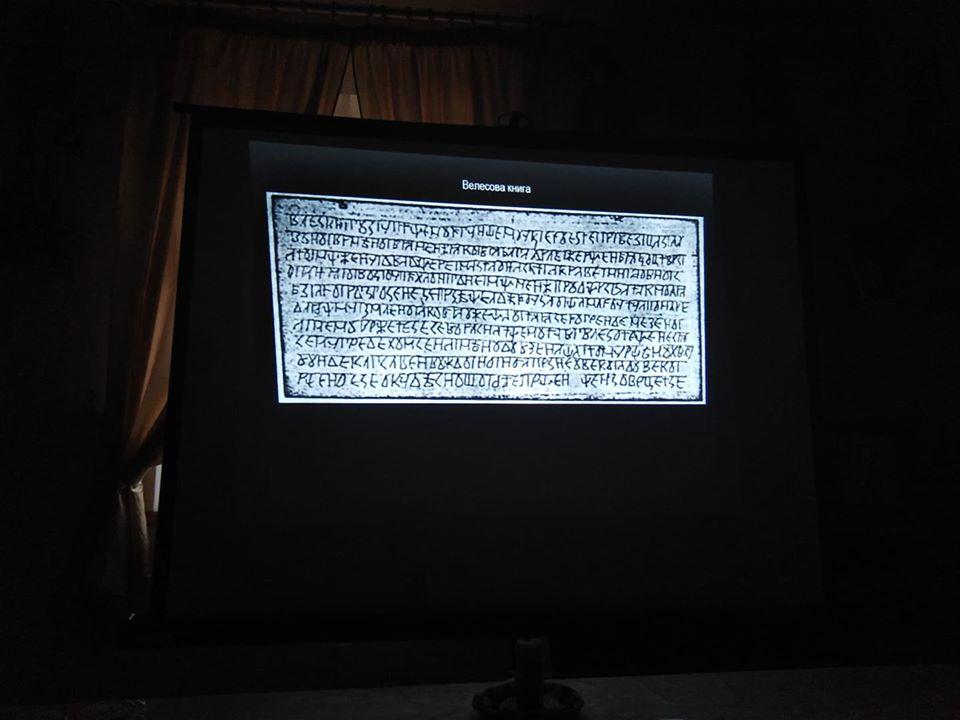 У Вишгородському музеї школярі вчили давньоруську абетку - Міжнародний день рідної мови, майстер-клас, київщина, ВІКЗ, Вишгород - vikz2