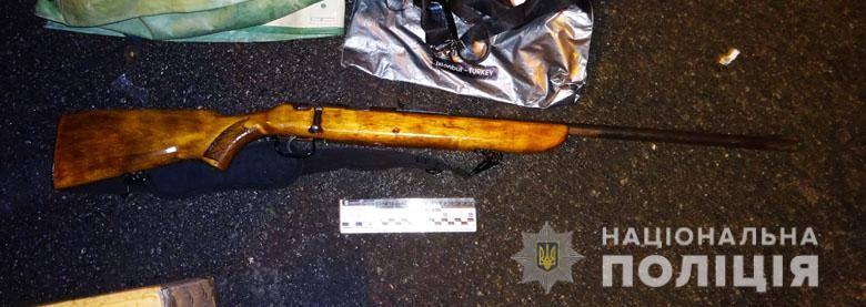 zbroyadar210220206 Пістолет-кулемет, револьвер та рушниця: у Києві виявили автівку зі зброєю та боєприпасами