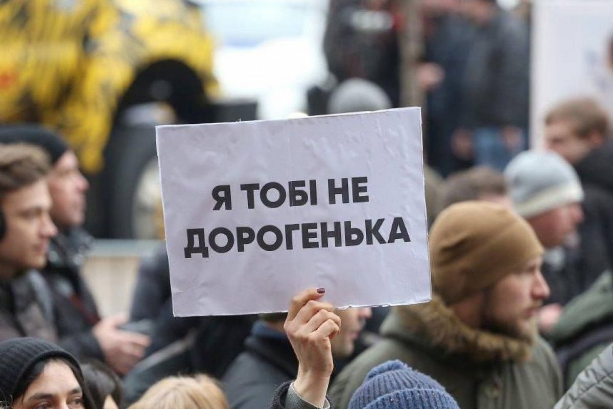 Роль жінок в українському суспільстві: результати соціологічного опитування - соціологічне опитування - 045c7d8af5bd996 5c7d8ac6cb87e 53068890 1928084790635074 7451529149140697088 n crop 1200 1