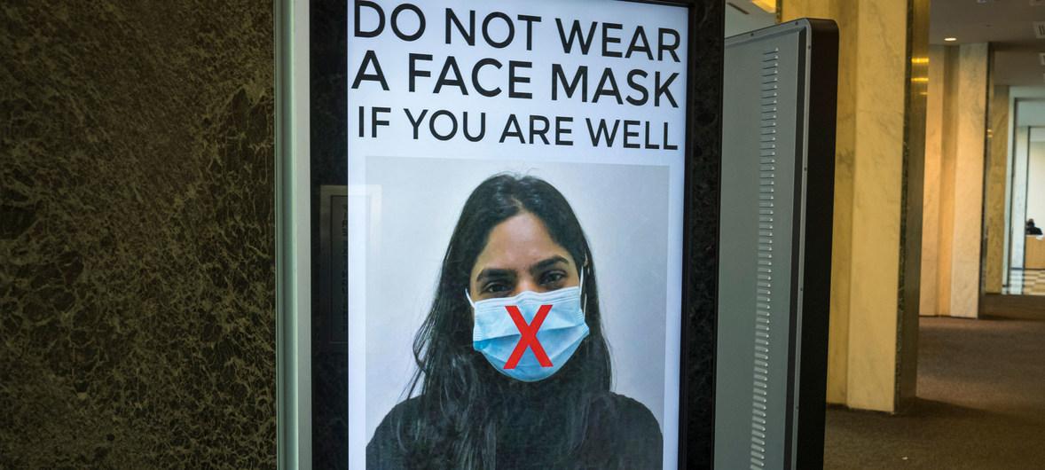 ВООЗ закликає не скуповувати медичні маски, якщо ви не хворі - маски, коронавірус, ВООЗ - 04 koronavyrus2