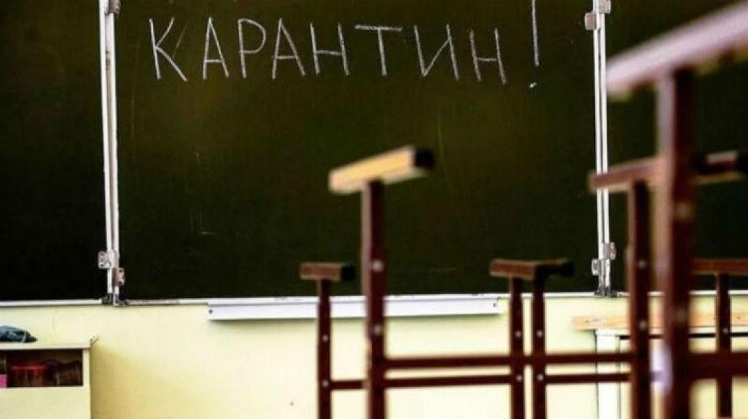 Бородянщина «йде» на карантин: в ОТГ закриють всі школи на найближчі три тижні - коронавірус, карантин - 12 karantyn2