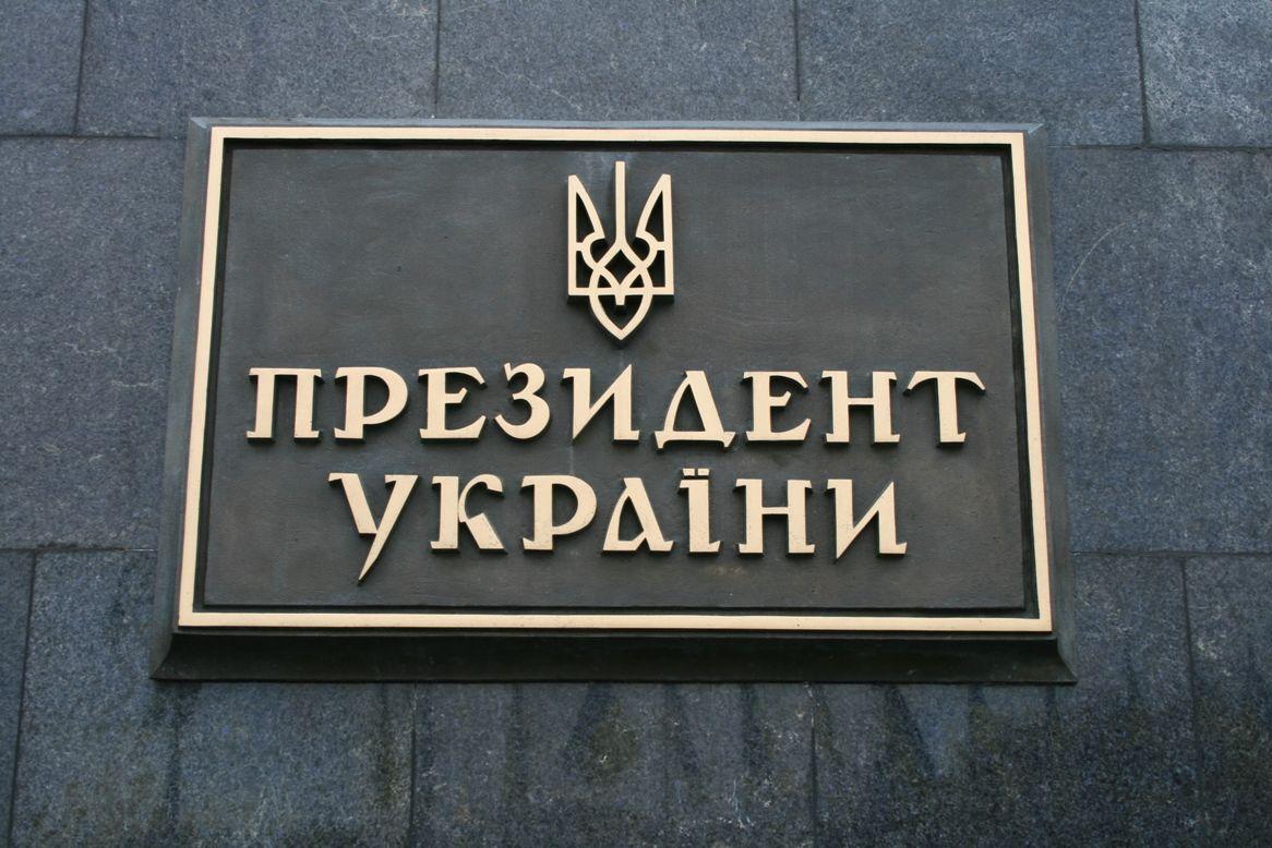 В Україні створили Координаційну раду з протидії поширенню коронавірусу - Президент, коронавірус - 16 rada
