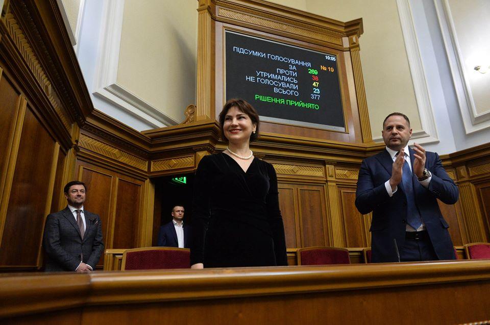Генпрокурором України стала жінка -  - 17 genprokuror 1