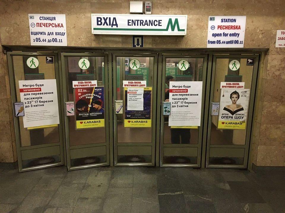 Як і на чому доїхати на роботу в Києві з 18 березня: список транспорту при карантині - метро, коронавірус, громадський транспорт - 18 metro