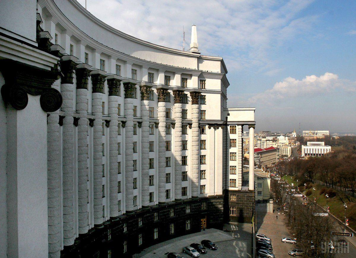 Через карантин українцям, які одержують субсидії виплатять  додаткові компенсації -  - 2 33