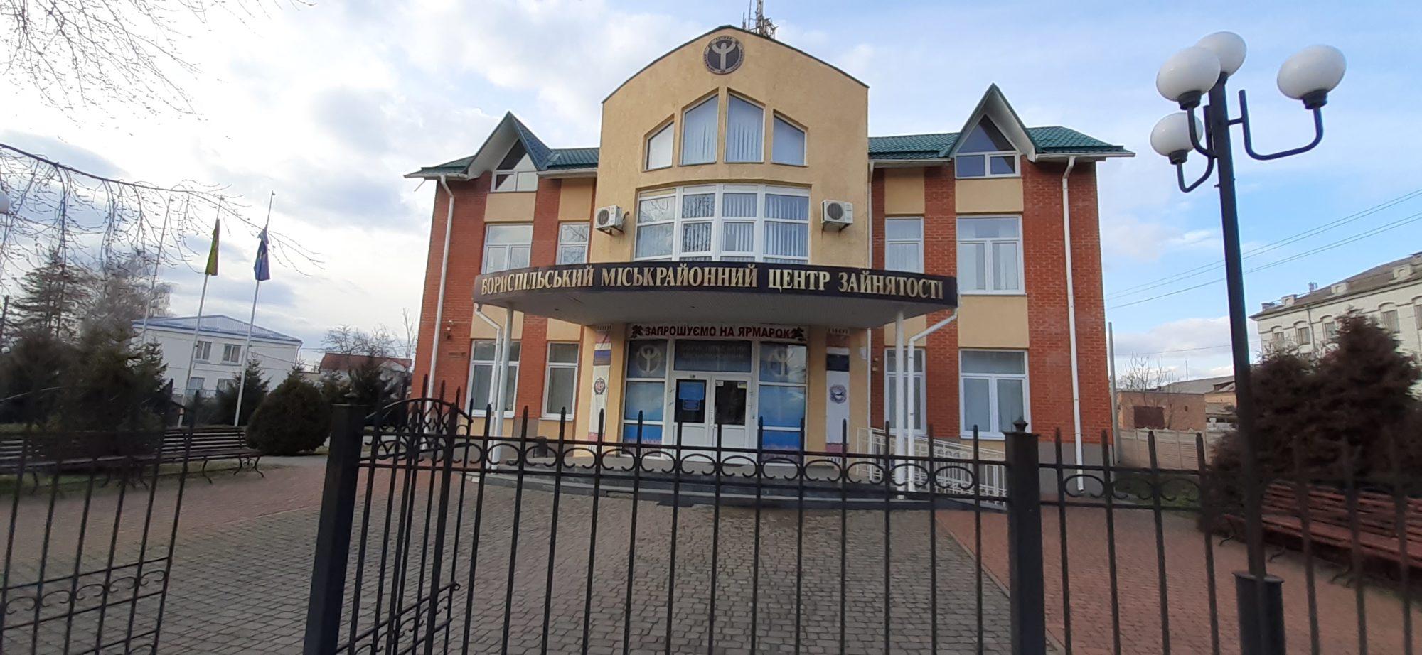 В Україні реформують Державну службу зайнятості -  - 20200228 152226 2000x922