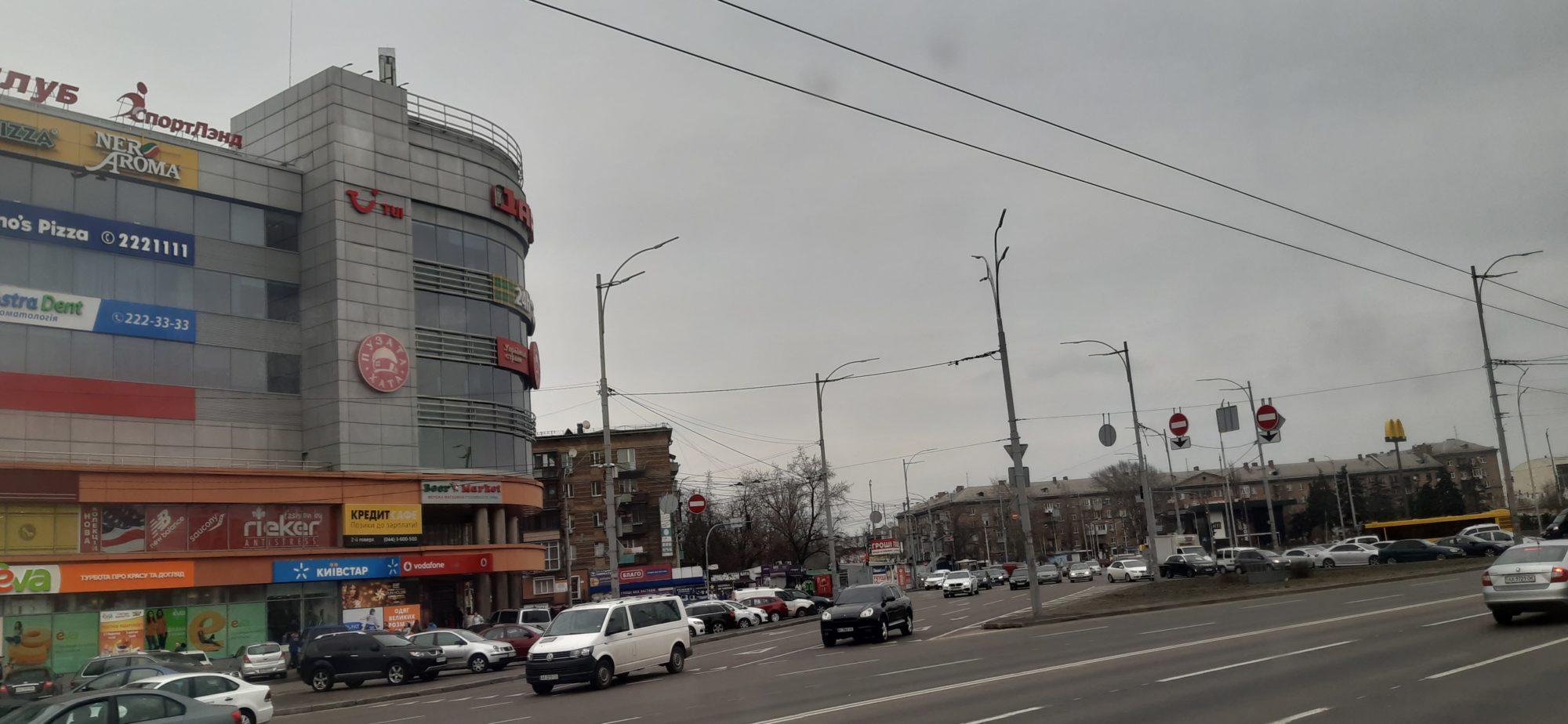 Через коронавірус у Києві закривають школи, садочки та кінотеатри - коронавірус - 20200307 151236 2000x924