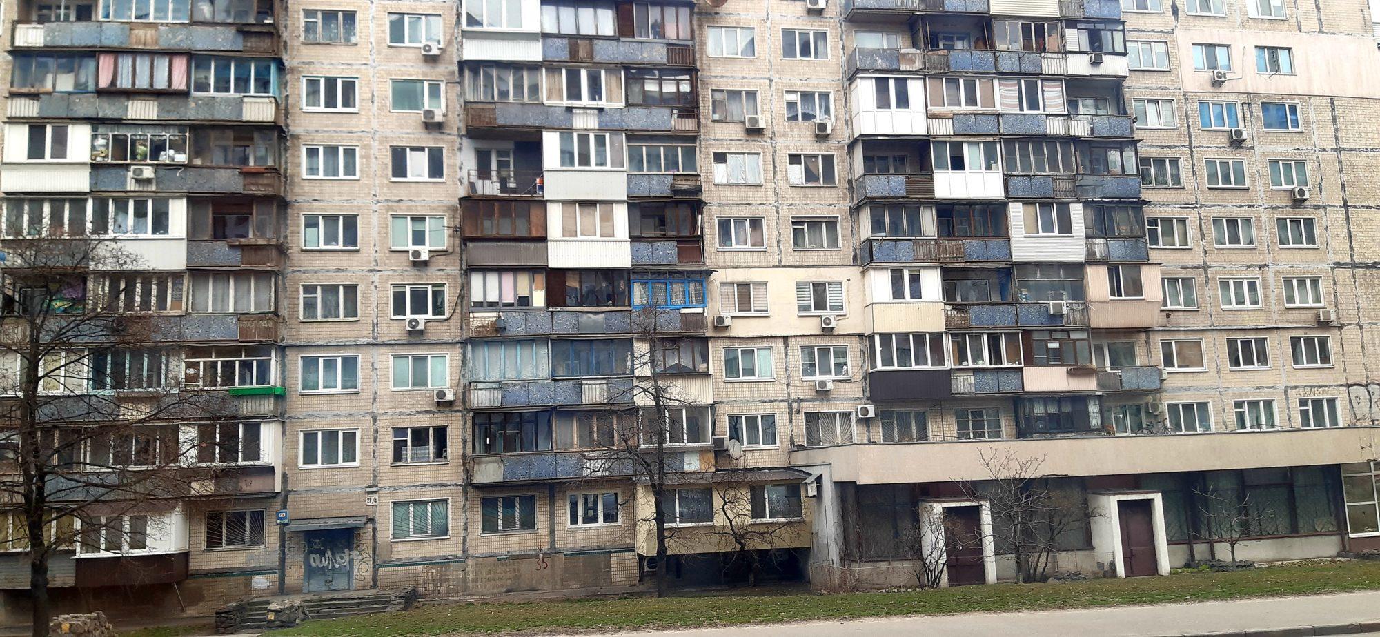 У березні кияни отримають комунальні платіжки нового зразка -  - 20200307 151803 2000x924