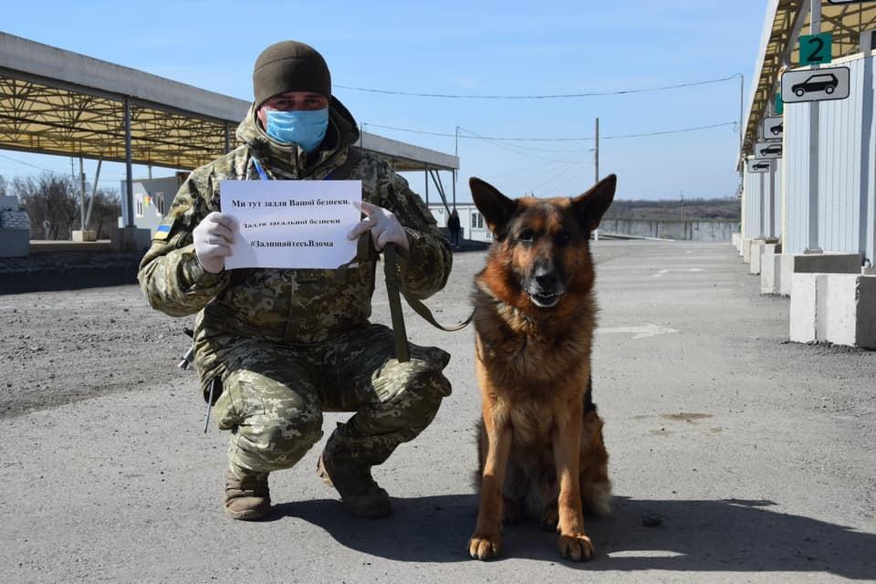 Залишайтеся вдома: слідом за медиками українські прикордонники запустили свій челендж - челендж, прикордонники, коронавірус - 22 chellendzh