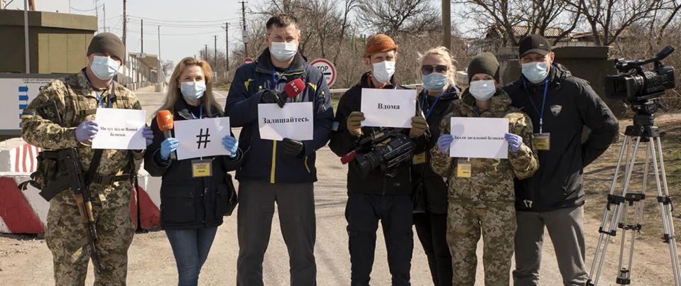 Залишайтеся вдома: слідом за медиками українські прикордонники запустили свій челендж - челендж, прикордонники, коронавірус - 22 chellendzh2