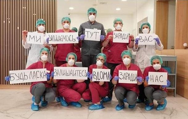 Залишайтеся вдома: слідом за медиками українські прикордонники запустили свій челендж - челендж, прикордонники, коронавірус - 22 chellendzh3