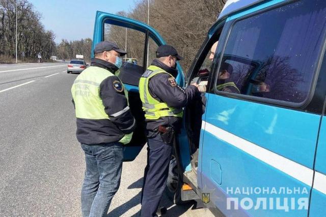 Як отримати погодження маршруту руху авто, що перевозить пасажирів до об'єктів критичної інфраструктури? - патрульні - 22 patrulny