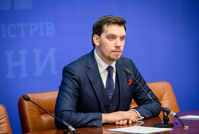 Гончарук більше не прем'єр, Верховна Рада підтримала його відставку -  - 24480406