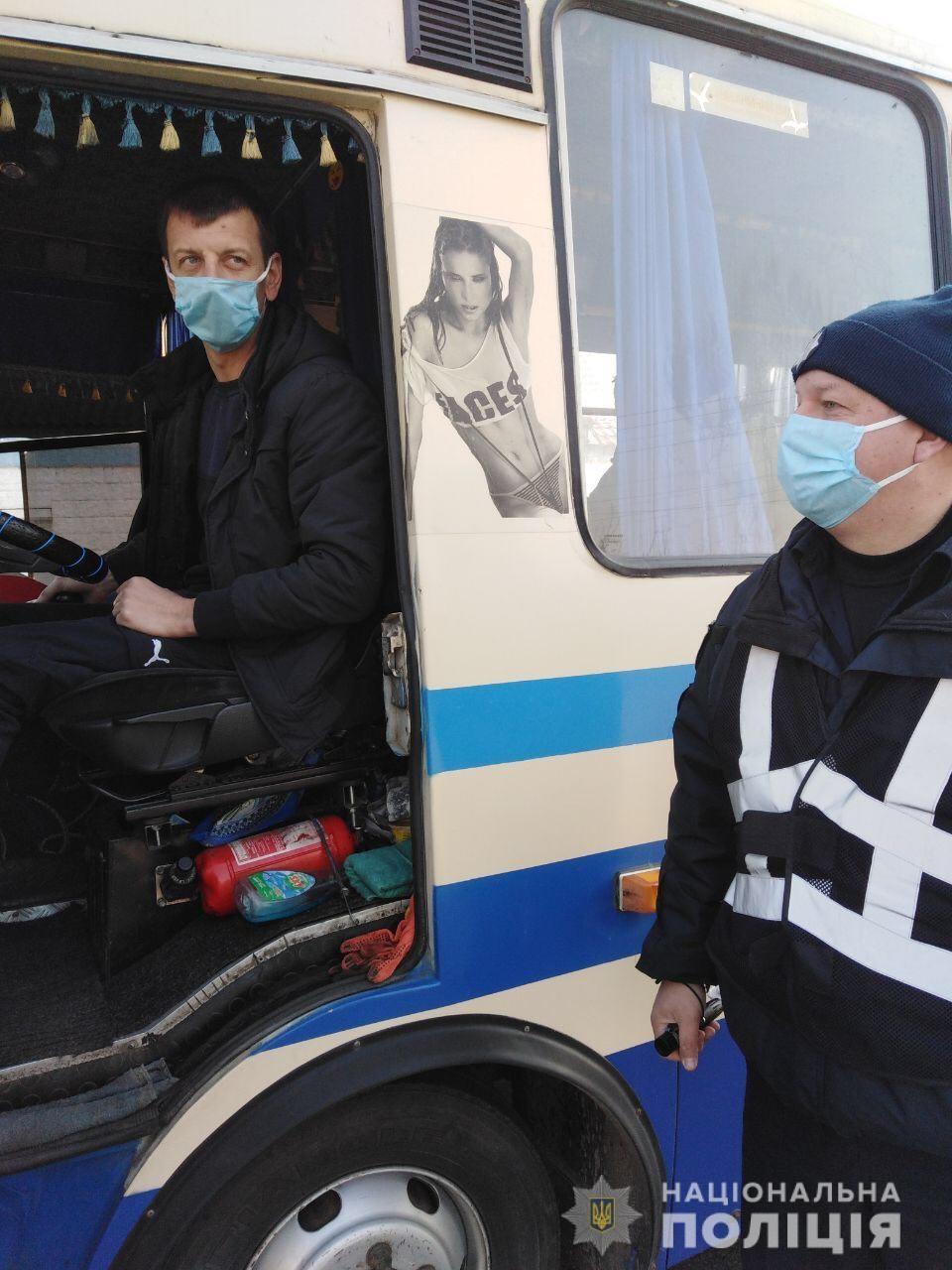 На Київщині порушують карантин: за добу поліція склала 29 адмінпротоколів - порушення карантину, поліція Київщини - 3