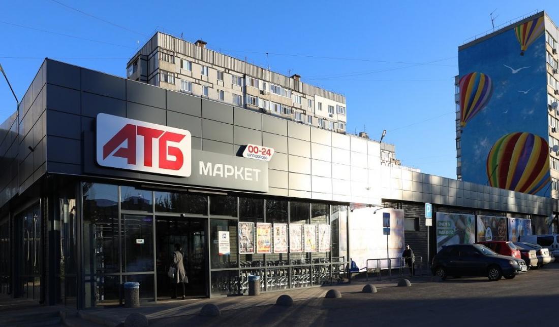 Мережа супермаркетів АТБ повідомила про обмеження у своїй роботі в період карантину -  - 3W5A3987 17422
