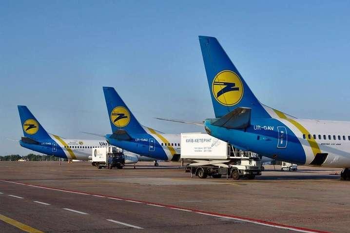 МАУ пропонує варіанти компенсації за скасовані рейси -  - 3 main