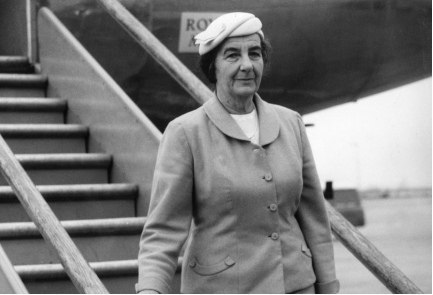 Єврейка з Києва потрапила до переліку найвпливовіших жінок століття -  - 5