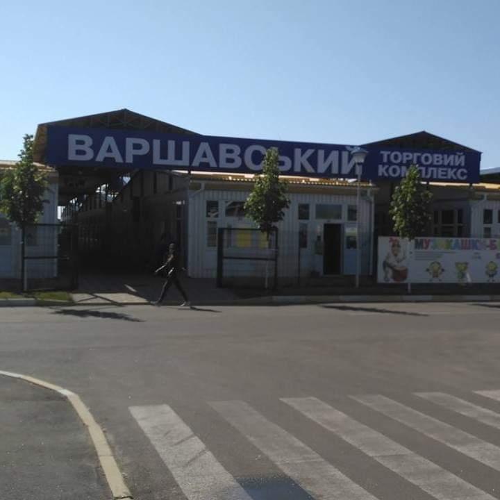 """У Бучі на ринку """"Варшавський"""" знову продають товари першої необхідності -  - 56696834 637418396729211 8417929501211623424 n"""