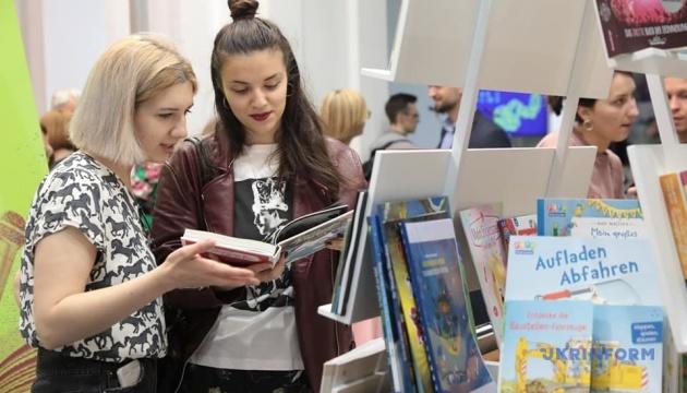 630_360_1558543050-118 У зв'язку із карантином фестиваль «Книжковий Арсенал» перенесено на кінець літа