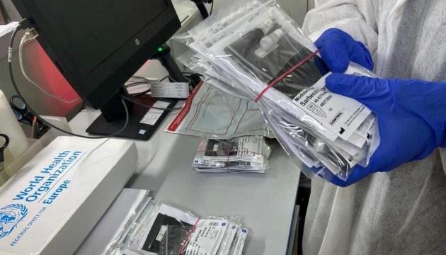 У Переяславі немає тестів на визначення коронавірусу -  - 630 360 1582627530 133