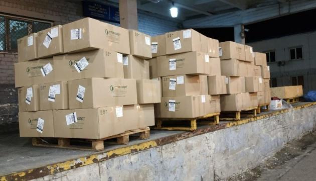 """В аеропорту """"Бориспіль"""" запобігли вивезенню 1,5 тонн медичних масок -  - 630x360"""