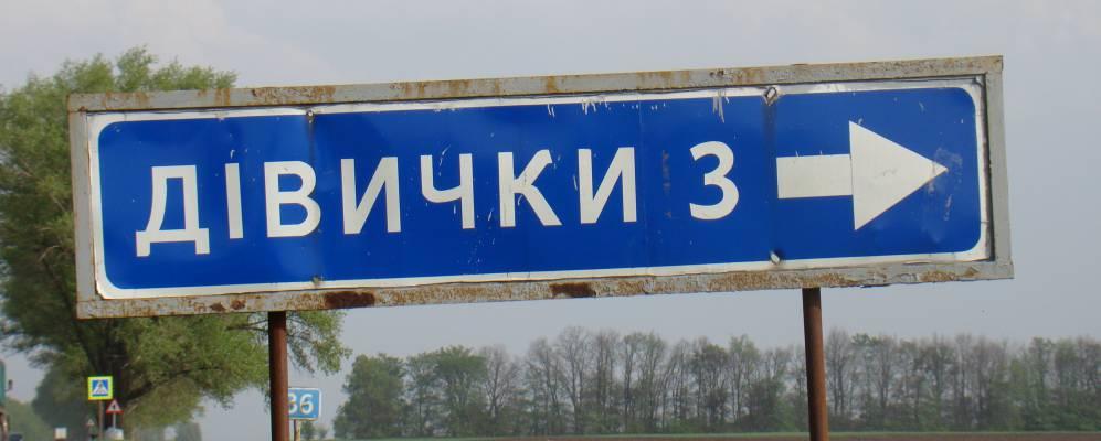 На Переяславщині школярка потрапила у ДТП на мотоциклі -  - 6b320a340877491ff6fdaa189f686079